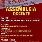 Adufersa realiza assembleias para discutir paralisação no dia 18
