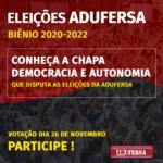 Adufersa escolhe nova Diretoria no dia 26 de novembro