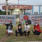 """Entidades da UFERSA organizam ações contra a reforma administrativa, em defesa da vacinação e pelo """"Fora Bolsonaro""""."""