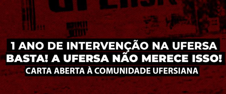 1 ano de intervenção na UFERSA: Basta! A UFERSA não merece isso!